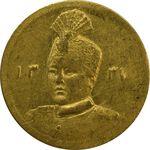 سکه طلا 2000 دینار تصویری 1337 - AU - احمد شاه