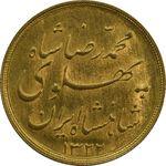 سکه طلا نیم پهلوی 1322 خطی - MS63 - محمد رضا شاه