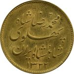 سکه طلا یک پهلوی 1322 خطی - MS64 - محمد رضا شاه