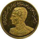مدال طلا یادبود گارد شاهنشاهی - نوروز 1353 - MS63 - محمد رضا شاه