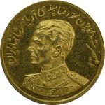 مدال طلا یادبود گارد شاهنشاهی - نوروز 1351 - MS63 - محمد رضا شاه