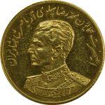 مدال طلا یادبود گارد شاهنشاهی - نوروز 2536 - MS62 - محمد رضا شاه