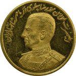 مدال طلا یادبود گارد شاهنشاهی - نوروز 2537 - MS63 - محمد رضا شاه