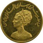 مدال طلا یادبود گارد شهبانو - نوروز 1353 - MS64 - محمد رضا شاه