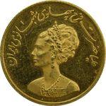 مدال طلا یادبود گارد شهبانو - نوروز 1352 - MS63 - محمد رضا شاه