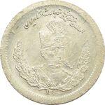 سکه 500 دینار تصویری 1323 - MS66 - مظفرالدین شاه