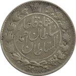 سکه 2 قران 1328 (چرخش 80 درجه) - VF25 - احمد شاه