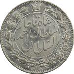 سکه 2000 دینار 1330 (شیر متفاوت) - MS65 - احمد شاه