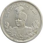 سکه 5000 دینار 1333 تصویری (چرخش 50 درجه) - VF35 - احمد شاه