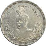 سکه 5000 دینار 1334 تصویری (چرخش 60 درجه) - EF45 - احمد شاه