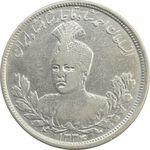 سکه 5000 دینار 1334 تصویری (چرخش 130 درجه) - VF25 - احمد شاه