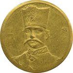 سکه طلا 5000 دینار 1305 تصویری - MS61 - ناصرالدین شاه