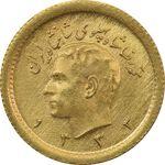 سکه طلا ربع پهلوی 1333 - MS65 - محمد رضا شاه