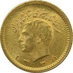سکه طلا ربع پهلوی 1338 - MS64 - محمد رضا شاه