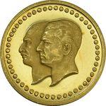 مدال طلا 2.5 گرمی بانک ملی - MS62 - محمد رضا شاه