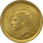 سکه طلا ربع پهلوی 1339 - MS63 - محمد رضا شاه