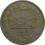 سکه 100 دینار 1307 - VF25 - رضا شاه
