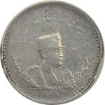 سکه 500 دینار 1308 - EF40 - رضا شاه