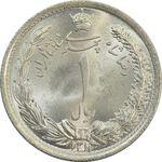 سکه 1 ریال 1312 - MS65 - رضا شاه