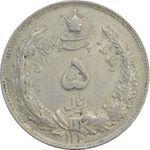 سکه 5 ریال 1310 - EF45 - رضا شاه