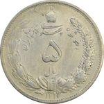 سکه 5 ریال 1311 (مکرر پشت سکه) - AU58 - رضا شاه