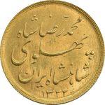سکه طلا نیم پهلوی 1322 خطی - MS62 - محمد رضا شاه