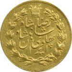 سکه یک پهلوی 1305 خطی - AU58 - رضا شاه