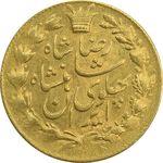 سکه دو پهلوی 1305 خطی - AU55 - رضا شاه