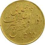 سکه یک تومان 1305 جشن نوروز - AU58 - رضا شاه
