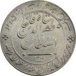 مدال نقره شیر دلان 1317 - EF40 - مظفرالدین شاه