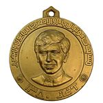 مدال آویز طلایی مسابقات فوتبال جام ولیعهد 1350 - MS62 - محمد رضا شاه