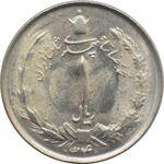 سکه 1 ریال دو تاج 1340 محمد رضا شاه پهلوی