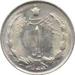 سکه 1 ریال دو تاج 1344 محمد رضا شاه پهلوی