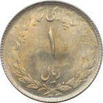 سکه 1 ریال 1332 - مصدقی - نوشته بزرگ - محمد رضا شاه پهلوی