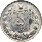 سکه 5 ریال 1340 محمد رضا شاه پهلوی