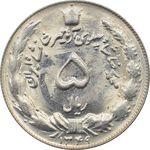 سکه 5 ریال 1349 - آریامهر - محمد رضا شاه پهلوی