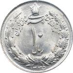 سکه 10 ریال 1335 محمد رضا شاه پهلوی