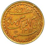 میر محبوب علی خان دوم حاکم ایالت حیدر آباد