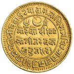 پراگمالجی دوم حاکم منطقه کوتچ