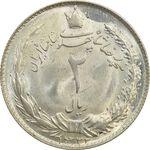 سکه 2 ریال 1322 - MS63 - محمد رضا شاه