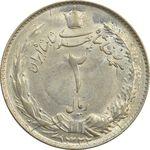 سکه 2 ریال 1322 - MS61 - محمد رضا شاه