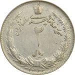 سکه 2 ریال 1322 - VF35 - محمد رضا شاه