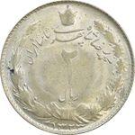 سکه 2 ریال 1323 - MS61 - محمد رضا شاه