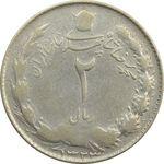 سکه 2 ریال 1323 - F - محمد رضا شاه