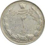 سکه 2 ریال 1323/2 (سورشارژ تاریخ) نوع یک - VF30 - محمد رضا شاه