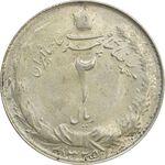 سکه 2 ریال 1325 - MS63 - محمد رضا شاه