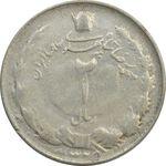 سکه 2 ریال 1325 - VF - محمد رضا شاه