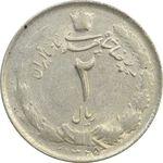سکه 2 ریال 1325 (5 تاریخ ضخیم) - AU58 - محمد رضا شاه