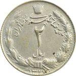 سکه 2 ریال 1327 - EF - محمد رضا شاه