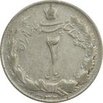 سکه 2 ریال 1327 - F - محمد رضا شاه